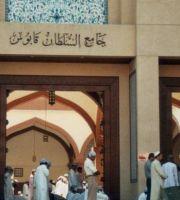 Oman_0427_Nizwa_Moschee_Schuhe